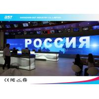 Quality High Brightness P3 Indoor Full Color Led Screen 1R1PG1B For Shopping Mall for sale