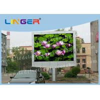Quality 1R1G1B Outdoor Full Color Led Display High Definition 10000 Dot / M2 Pixel for sale