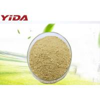 Quality Flax Extract Yellow Brown Fine Fat Reduction Powder Anti - Cancer Lower Cholesterol for sale