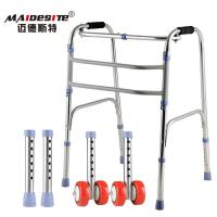 Quality Lightweight Elderly Walking Aids For Adults / Elderly OEM Accepted for sale