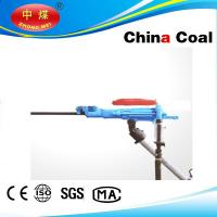 Quality AAA grade air leg rock drill YT29B for sale