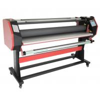 Quality FB1600-A2 .Light Weight Roll Laminator Machine With Simple Film Tension Adjustment for sale
