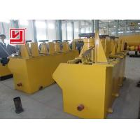 China High Recovery Rate Agitator Flotation Machine For Graphite Ore Processing on sale