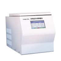 Quality Multi Freezing 70HZ/Sec Laboratory Sample Grinders for sale