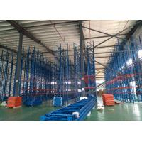 Quality High Height Drive In Pallet Racking System , Commercial Pallet Rack Storage Systems With Corrosion Protection for sale