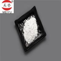 Quality Curing agent: Condensed Aluminum Phosphate   hardener in the potassium silicate solvent for sale