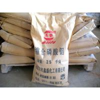 Quality aluminum phosphate powder  heat resistant materialshigh temperature corrosion resistant coatings for sale