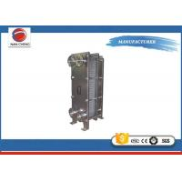 Quality Detachable Plate And Frame Heat Exchanger , Plate Type Heat Exchanger 6KW for sale