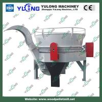 Quality 3-5t/h famouse agricultural rotary cutter manufacturer in China for sale
