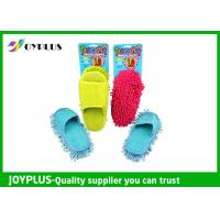 Buy 27X13cm Home Cleaning Tool Household Floor Cleaning Slippers / Chenille Mop Slippers at wholesale prices