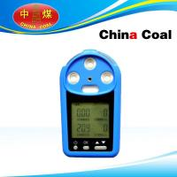 Multi-parameter gas detector for sale