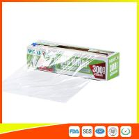 Quality Microwave Safe Food Wrapping Catering Foil And Cling Film With Cutter 300m * 30cm for sale