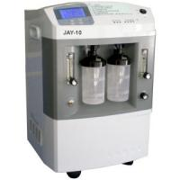 Buy Small PSA Home / Hospital Oxygen Concentrator 10L For Beauty at wholesale prices
