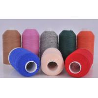 Buy 2/26nm, 80%Cashmere, 20%Polyester, Woolen, Kinckebocker Yarn, for Knitting Wear at wholesale prices