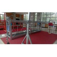 Quality 500kg 5m Steel Hot Galvanized Suspended Access Platform with Load Sensor for sale