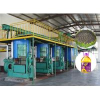 Quality Cooking oil machine for making cooking oil for sale