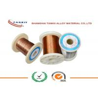Quality 0.08mm Manganin Copper Nickel Alloy Wire for Low Voltage Instrumentation for sale