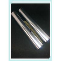 Quality Round Tube Aluminium Hollow Profile Anodized 25mm Diameter For Curtain Track for sale