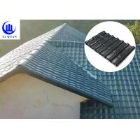 Quality Durable UV Resistant Protected Plastic ASA Synthetic Resin Roofing Sheet Tile for sale