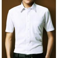 Men's Shirts short sleeves shirts work clothes for men for sale