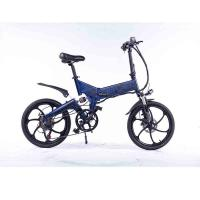 China 20 Inch Foldable Electric Bicycle , 350w Lightweight Aluminium Electric Bike on sale