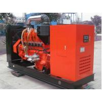 Quality Biogas Gas Backup 500kw Generator With Brushless 4 Poles Alternator for sale
