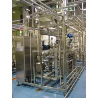 Quality Water Treatment Equipment System for beverages such as fruit juice, tea drinks and milk for sale