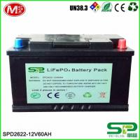 China Large Capacity Lithium Ion Rechargeable Battery Pack 12v 60Ah Replace Lead Acid on sale
