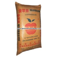 Quality 50kg Woven Polypropylene Sacks Animal Feed Bags with Customized Printing 25kg ~ 50kg for sale