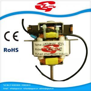 Quality Ac motor single phase HC5417 220v/110v 50HZ/60HZ 54w Hairdryer Mixer Blender universal Motor for sale