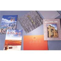 Guide Book Printers in Beijing China for sale