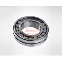 Buy cheap Concrete Pump Spare Parts SANY Mixing Bearing A210601006210 A210602002210 from wholesalers