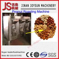 China Dexterously Design Small Peanut Roaster For Blanched Peanuts on sale