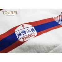 Buy cheap Luxury Hotel Cotton Towels Premium White Widely Used  For Home, Hotel And Spa Or Gym from wholesalers