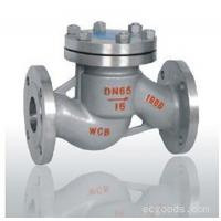China pn16 cast steel lifting check valve on sale