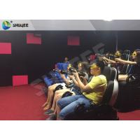 Quality Exciting 7D Cinema System With 6 Chairs Simulating Special Effects And Playing Gun Game for sale