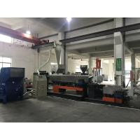 China PP LDPE Film Plastic Granules Making Machine With Side Feeding System on sale