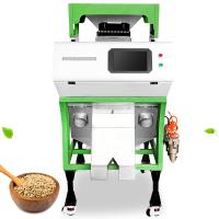 Quality Beans Optical Color Sorter Soybean Color Sorter Lentil Color Sorter for sale