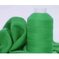 Buy 36nm/2 50%Wool 50%Cashmere Blended Yarn for  Knitting, Weaving, Hand Knitting and Sewing at wholesale prices