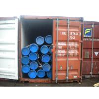 Buy cheap Carbon Steel Tubing ASTM A106 A53 API 5L from wholesalers