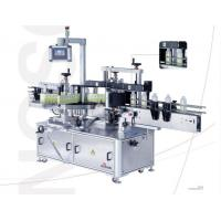 Quality Square and round bottles automated labeling machine 50HZ 2300W Power system for sale