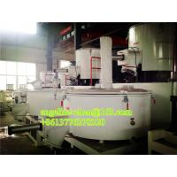 Quality SRL-Z 500/1000 plastic pvc mixer unit for sale