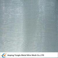 Buy Aluminum Woven Wire Mesh|Plain Weave 0.58~200mesh Lightweight for Industries at wholesale prices