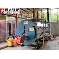 Quality 10 Ton Fire Tube Steam Boiler , Heavy Oil Fired Automatic Steam Boiler for sale