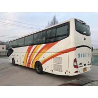 Buy ZK6127HS9 Used Yutong Buses WP375 Diesel Great Condition 53 Seats 12 Meter at wholesale prices