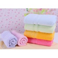 bamboo towel and All Age home textile for hotel/100% Bamboo Fiber fabric towel