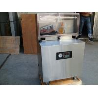 Quality DZ-600L Vertical Vacuum Packaging Machine for sale
