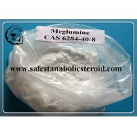 Quality Meglumine Oral Anabolic Steroids Excipient in Cosmetics and X-ray Contrast Media for sale