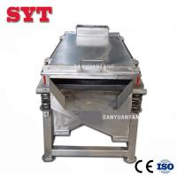 square type xxnx hot vibrating screen classifier for hemp seeds for sale