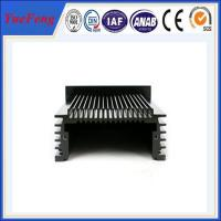 Quality aluminium cooler shell extruded aluminium alloy heat sink,OEM anodized aluminium heat sink for sale